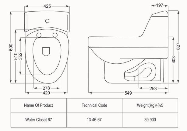 توالت فرنگی مدل الگا فروشگاه اینترنتی کاشی وسرامیک وکالایی بهداشتی ساختمان یزدانی